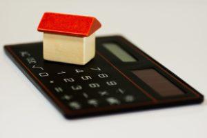 住宅ローン相談前に知っておくべき4つの事 不安解消の第一歩