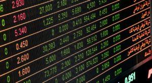 ファイナンシャルプラン相談 投資信託って何?
